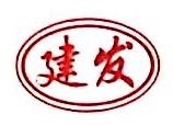 杭州建发机械有限公司 最新采购和商业信息