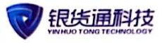 杭州银货通金融外包服务有限公司 最新采购和商业信息