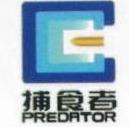 北京高顺高华科技有限公司 最新采购和商业信息