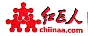 北京红巨人科技有限公司 最新采购和商业信息