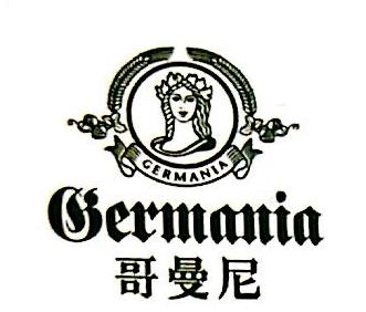 厦门智迈酒业有限公司 最新采购和商业信息
