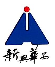 北京新兴华安测绘有限公司