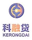 吉林省科技金融信息服务有限公司 最新采购和商业信息
