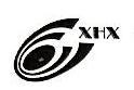 深圳市鑫和讯科技有限公司 最新采购和商业信息