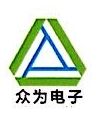 惠州众为电子材料有限公司 最新采购和商业信息
