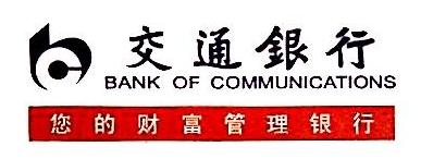 交通银行股份有限公司桂林平安支行 最新采购和商业信息