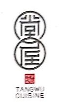 江西堂屋餐饮管理有限公司 最新采购和商业信息