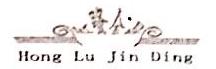 上海红鹭服饰有限公司 最新采购和商业信息