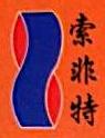 岳阳索非特矿山机械有限责任公司 最新采购和商业信息