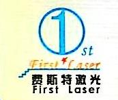 深圳市费斯特五金制品有限公司 最新采购和商业信息