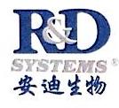 安迪生物科技(上海)有限公司