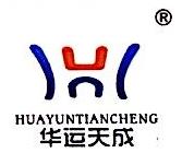 沈阳华运天成科技有限公司 最新采购和商业信息