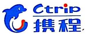 携程旅游网络技术(上海)有限公司 最新采购和商业信息