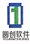北京圆创软件有限公司 最新采购和商业信息