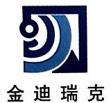 北京金迪瑞克科技有限公司 最新采购和商业信息