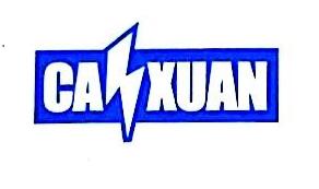 南京灿萱机电设备有限公司 最新采购和商业信息