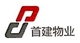 北京首建物业服务有限公司 最新采购和商业信息