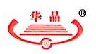 郑州华晶化工有限公司 最新采购和商业信息