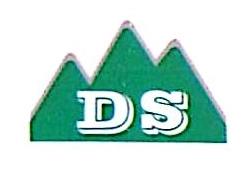 五莲县大山石材有限公司 最新采购和商业信息