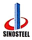 中钢集团南京贸易有限公司