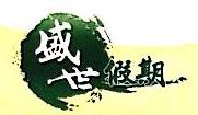 青岛盛世国际旅行社有限公司 最新采购和商业信息