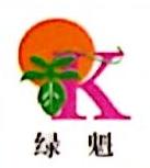 弋阳县绿魁农资经营部 最新采购和商业信息