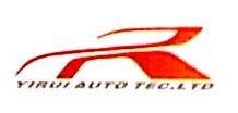 上海翼锐汽车科技有限公司