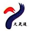 深圳市天晟通科技有限公司 最新采购和商业信息
