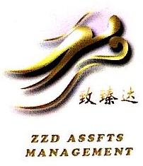 南京致臻达资产管理有限公司 最新采购和商业信息