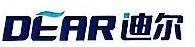 开封迪尔空分实业有限公司 最新采购和商业信息