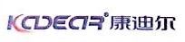 广东宝瑞坦医药集团有限公司 最新采购和商业信息