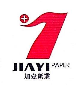 兰州加一纸业有限公司 最新采购和商业信息