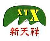 台州新天祥建材有限公司 最新采购和商业信息