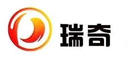 大连市瑞奇商贸有限公司 最新采购和商业信息