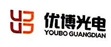 江苏优博光电科技有限公司 最新采购和商业信息