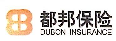 都邦财产保险股份有限公司甘肃分公司 最新采购和商业信息