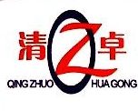 广州市清卓化工科技有限公司 最新采购和商业信息
