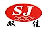 台州市路桥双佳塑料厂 最新采购和商业信息