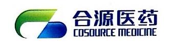 合肥合源药业有限公司 最新采购和商业信息
