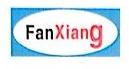 上海凡响实验室装备有限公司 最新采购和商业信息