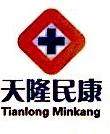 北京天隆民康生物科技有限公司 最新采购和商业信息