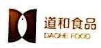 淮南道和食品有限责任公司 最新采购和商业信息