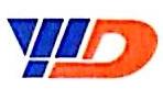 深圳市英伟达科技有限公司 最新采购和商业信息