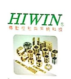 东莞市尚银精工科技有限公司 最新采购和商业信息