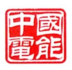 北京国能中电节能环保技术股份有限公司 最新采购和商业信息