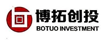 深圳博拓创投投资管理有限公司 最新采购和商业信息