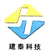 黑龙江省建泰科技发展有限公司 最新采购和商业信息