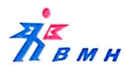 武汉博明翰图书发行有限公司 最新采购和商业信息