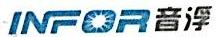 深圳音浮光电股份有限公司 最新采购和商业信息