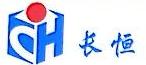 襄阳长恒新材料科技有限公司 最新采购和商业信息